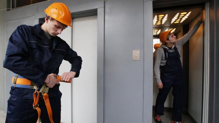 Проверка рабочего состояния лифта
