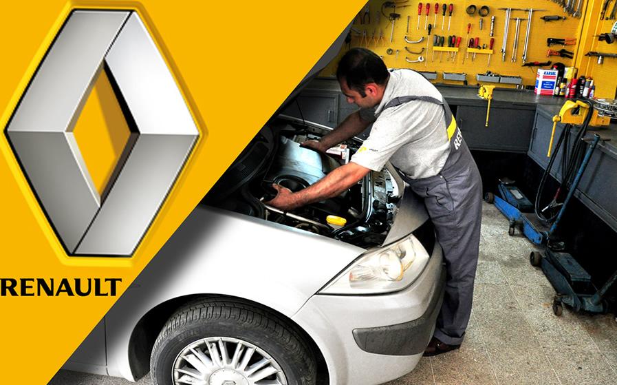 Cтанции технического обслуживания легковых автомобилей «Рено»