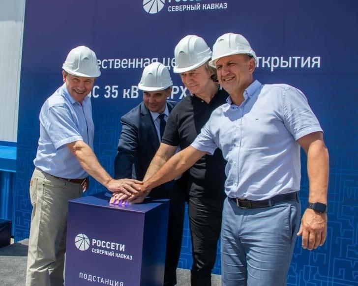 «Россети Северный Кавказ» подключили новую электроподстанцию «Верхнерусская»
