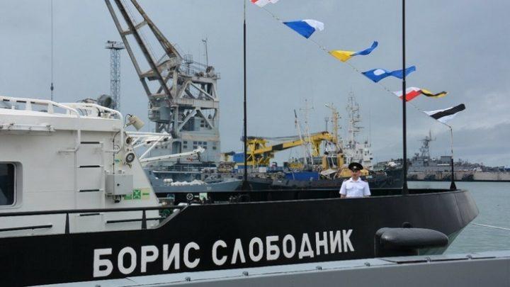 Новейший большой гидрографический катер «Борис Слободник» вошёл в состав Черноморского флота