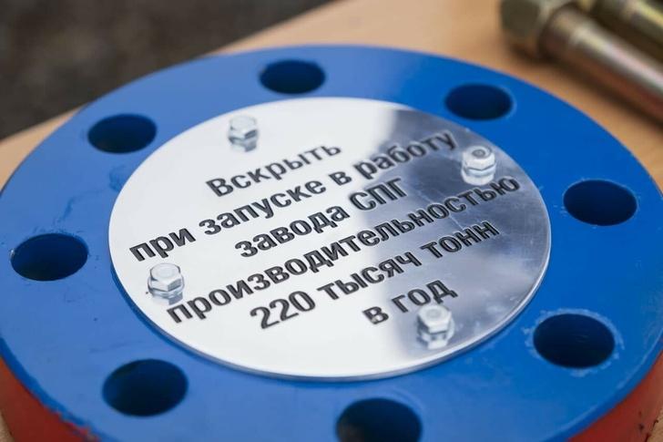 В Кузбассе «Газпром» начал строительство завода по производству сжиженного природного газа
