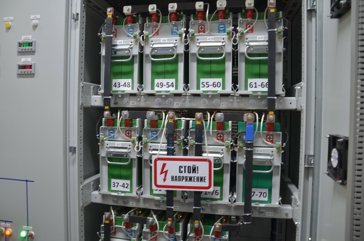 В магистральных электросетях применены подсистемы резервного питания на литий-ионных накопителях