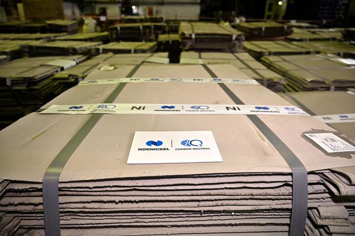 «Норникель» приступил к выпуску углеродно-нейтрального никеля