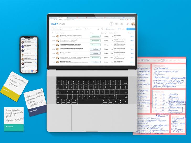 Компания «Мастерская цифровых решений» разработала инновационную систему управления проектами